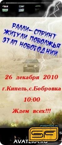 3286_1292328423.jpg