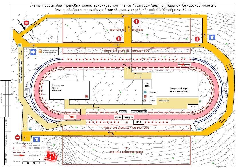 Схема трассы казань-ринг