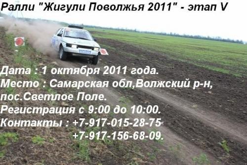 x_2395b542.jpg