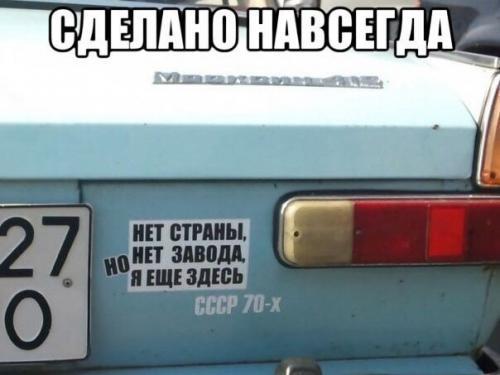 рус авто.jpg