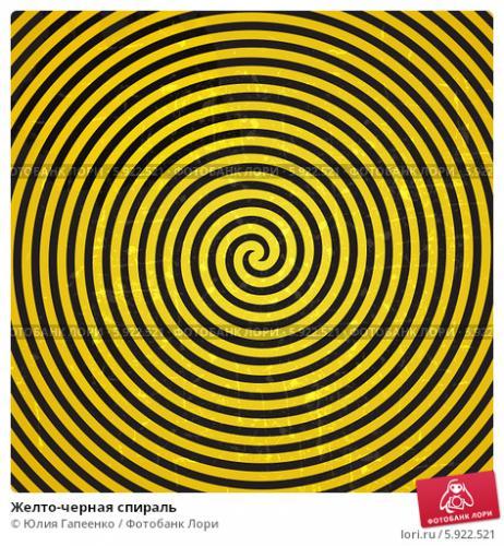 zhelto-chernaya-spiral-0005922521-preview.jpg