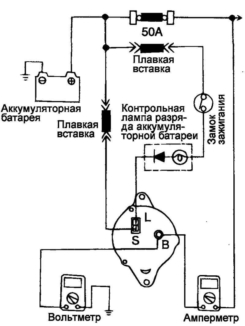 Схема регулятора генератора ауди
