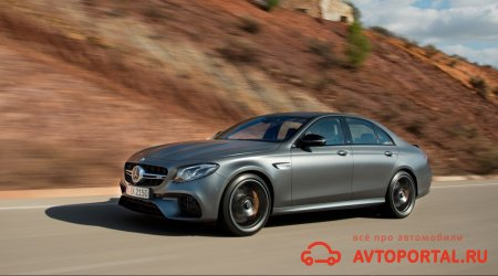 Новый Mercedes-AMG E63 S 4MATIC+
