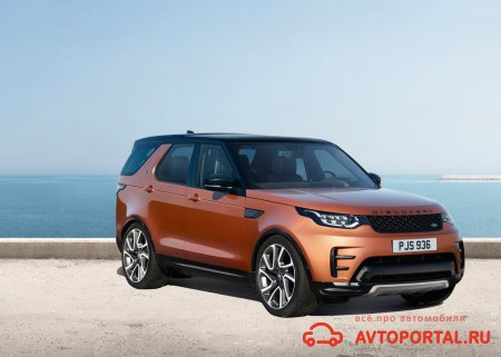 Land Rover Discovery 5 Si6
