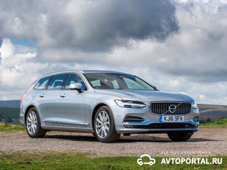Тест – драйв Volvo V90